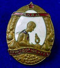 Vintage Bulgarian Bulgaria Nature Lover Medal Order Badge Pin