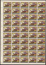 Rwanda**IMPALA+Zebre-FEUILLE 10Ovals@7,50 Fr SURCHARGE Métallique-Cat 80€-1964