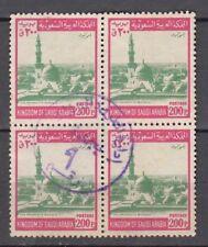 Kingdom of Saudi Arabia Block of 4 Stamps Used High Value