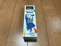 Sega Official RF Cable HAA-2801 Box  For Mega Drive 2 MD