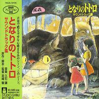 NEW My Neighbor Totoro (Audio CD)