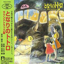 My Neighbor Totoro by Original Soundtrack (CD, Apr-2010, Tokuma Records)
