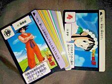 Carte Dragon Ball Z DBZ Carddass Hondan Part 3 #Regular Set 1995 MADE IN JAPAN