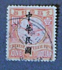 1922  CHINA  overprint $1 FLYING GEESE  Used (Chan 164)