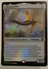 Russian Foil Weatherlight Promo MTG NM Dominaria Magic The Gathering