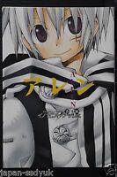 Gray-man Comic Innocent Ash ALLEN Yaoi Doujinshi Manga