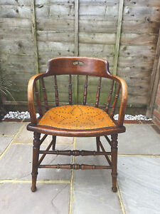 Antique Victorian Oak Smokers Bow Chair