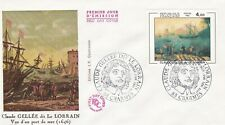 FRANCE 1982 FDC CLAUDE GELLEE YT 2211