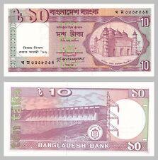 Bangladesh 10 Taka 1996 p32 unz.