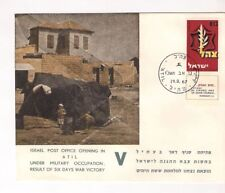 Judaica Israel Old Decorated Cover Six Days War Victory POO Atil 1967