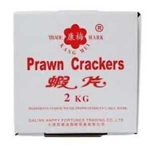 KANG MEI   PRAWN CRACKER UNCOOKED  2kg BOX PERFECT HOME COOKING
