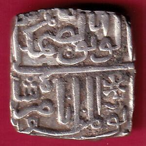 INDIAN SULTANTE MALWA SULTAN NASIR SHAH HALF RUPEE SCRACE SILVER COIN  #N43