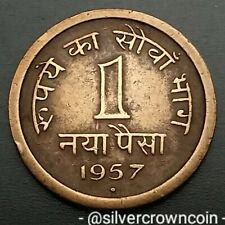 India 1 Naya Paisa 1957. KM#8. One Cent coin. Asoka Lion Pedestal. First year is