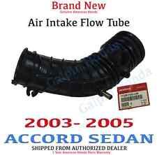 2003-2005 Honda Accord Sedan 4Cyl 2.4L Air Intake Flow Tube Genuine OEM