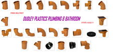Underground Drainage 110mm Pipe & Fittings Bends, Bottle Gully FREE P&P OVER £30