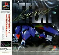 USED PS1 PS PlayStation 1 DEFEAT LIGHTNING 00006 JAPAN IMPORT