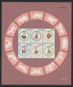 Thailand 1992 Songkran Day Perf & Imperf S/S set Sc# 1662b NH