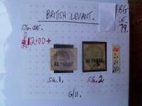 2 BRITISH LEVANT STAMPS SG 1 & 2   GOOD USED