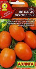 "Tomato ""De Barao Orange""  Russian High Quality seeds"
