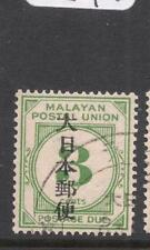 Malaya Jap Oc MPU Postage Due SG JD35 VFU (1dgc)