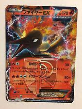 Pokemon Carte / Card MOLTRES EX Promo Holo 001/018 BKW -