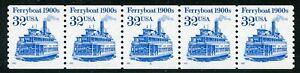 US SCOTT #3466b Strip of 5 Plate Number Coil PNC Bronx Blue