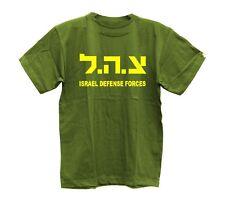 Israel Clothing for Men for sale | eBay