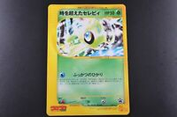 Jumbo Timeless Celebi J Japanese CoroCoro Comics Promo Pokemon Pikachu Movie