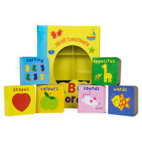 First Learners ABC Words - Board Book set for early learning