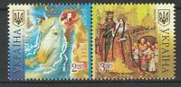 Ukraine 2010 CEPT Europa 2 MNH stamps