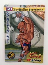 Street Fighter II [KO] Carddass 18