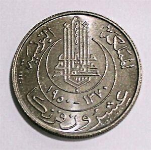 Tunisia - 1950(a) 20 Franc ESSAI Lec 391 Gem