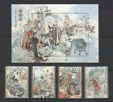 CHINA 2019-6 西遊記三 Story of Journey to West Series 3 stamp + S/S