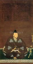 Guerrier Samouraï Japonais Motonari Mouri épée Japon Portrait 7x3 pouces imprimer