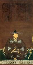 Japanese Samurai Warrior Motonari Mouri Sword Japan Portrait 7x3 Inch Print