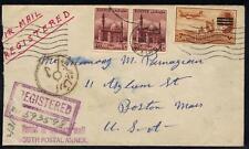EGYPT 1954 REGISTERED CENSORED AIR MAIL CAIRO TO BOSTON