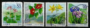 ˳˳ ҉ ˳˳R542-45 Japan Prefectural Beautiful Flowers Echigo 2002 complete set 日本