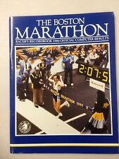 UNREAD MINT 1986 BOSTON MARATHON RACER'S RECORDBOOK OFFICIAL COMPUTER RESULTS