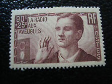 FRANCE - timbre - Yvert et Tellier n° 418 nsg (A3) stamp french