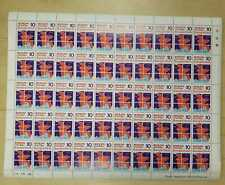 SPECIAL LOT Bangladesh 1971 Scott # 1 - FIRST ISSUE - 60 Sheets of 1v - MNH