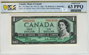 Canada 1954 1 Dollar PCGS Banknote Certified Choice UNC 63 PPQ BC-37b 74b B/Y
