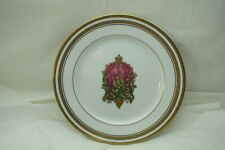 Faberge Lilies Of The Valley Salad Plate Imperial Egg Collection 7-7/8in Lillies