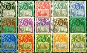 St Helena 1923-27 Set of 15 SG97-112 Fine & Fresh Mtd Mint