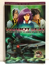 ROBOTECH: Prelude to The Shadow Chronicles TPB (2010, Wildstorms, Paperback) NEW