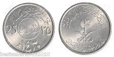 SAUDI ARABIA 25 HALALA UNC COIN # 2150