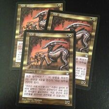 MTG MAGIC STRONGHOLD VICTUAL SLIVER (KOREAN) NM X3