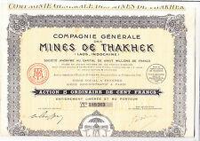 Mines de Thakhek, Paris 1928 - Indochina Laos -