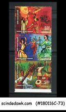 INDIA 2003 SANGEET NATAK AKADEMI / MUSIC & DRAMA ACADEMY SE-TENANT 3V STRIP MNH
