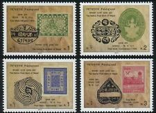 Nepal Hindu Mythology, Mahadev, Kali   Hindu God & Goddese Stamp On Stanp.
