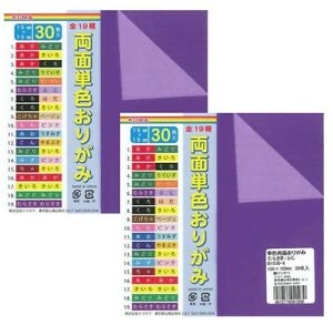"""2 PACK Japanese Origami Folding Paper 6"""" Double Sided PURPLE LAVENDER 30 Sheets"""